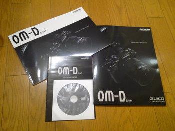 SN3S0080.jpg